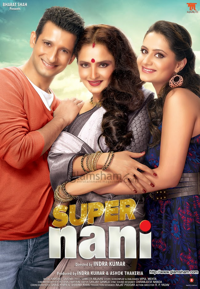 Super Nani Full Movie