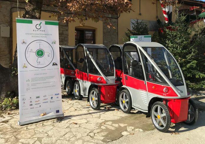 Οι Τρικαλινοί θα οδηγήσουν αύριο τα πρώτα ελαφρά ηλεκτρικά οχήματα!