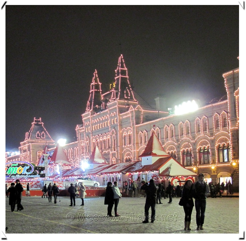 Moscow. View On GUM Trading House.