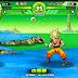تحميل لعبة DragonBall Z بدون نت و تدعم اللعب عبر البلوتوث بحجم صغير للاندرويد | download DragonBall Mobile 300 mb android (Bluetooth) APK