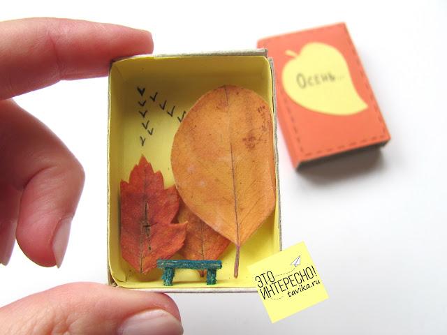 Осенняя поделка в спичечном коробке