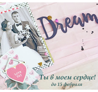 http://magicscrapspb.blogspot.ru/2017/01/blog-post_15.html#more