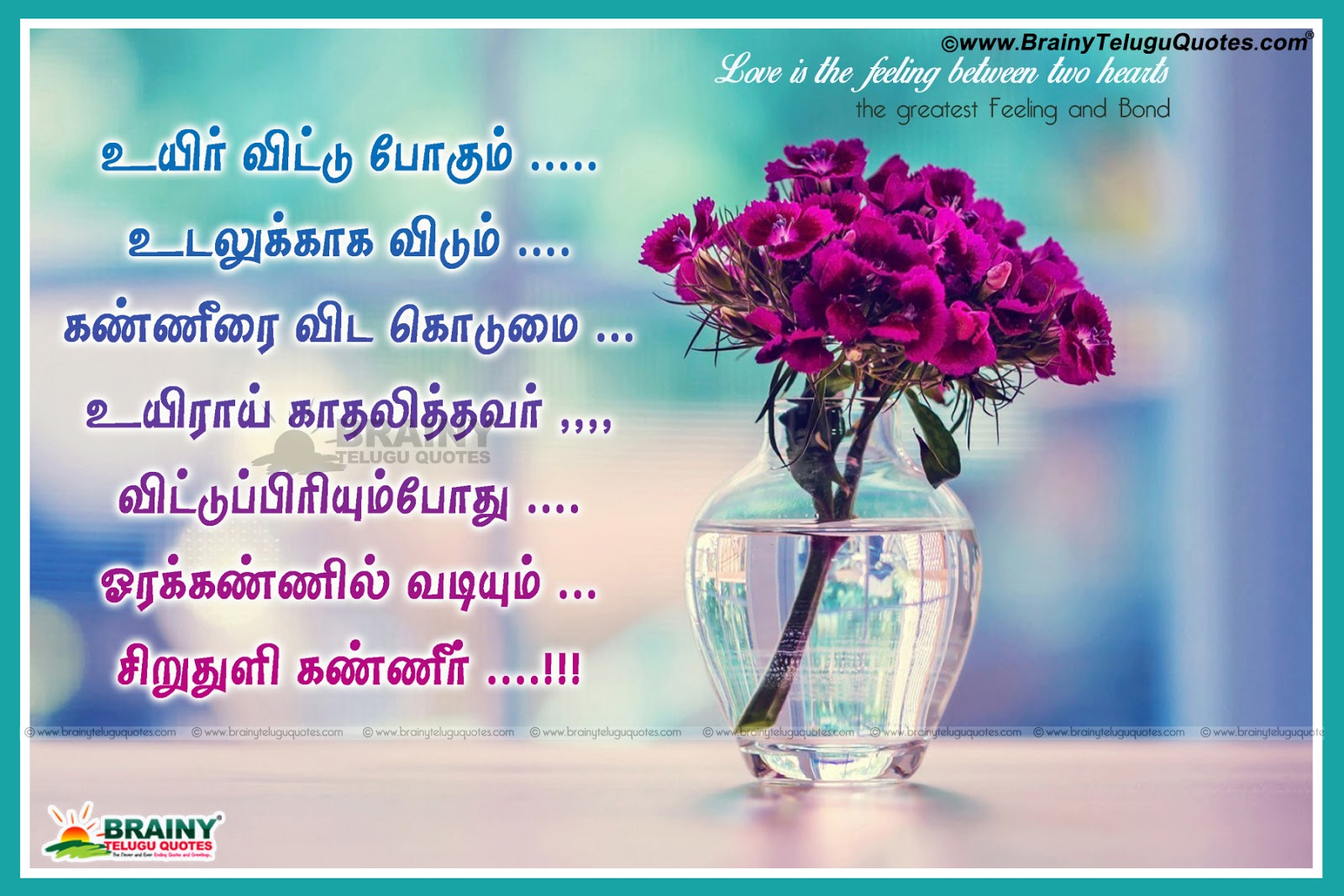 Tamil latest new kadhal kavithai love quotes in tamil here is tamil latest love quotations wallpapers best tamil love poems new love poems altavistaventures Image collections