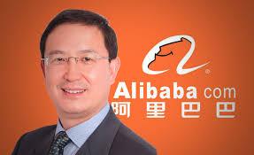 Daniel Zhang CEO alibaba Wiki