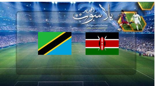نتيجة مباراة كينيا وتنزانيا اليوم 27-06-2019 كأس الأمم الأفريقية