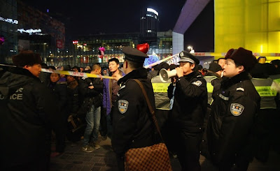 Beijing Apple store Police