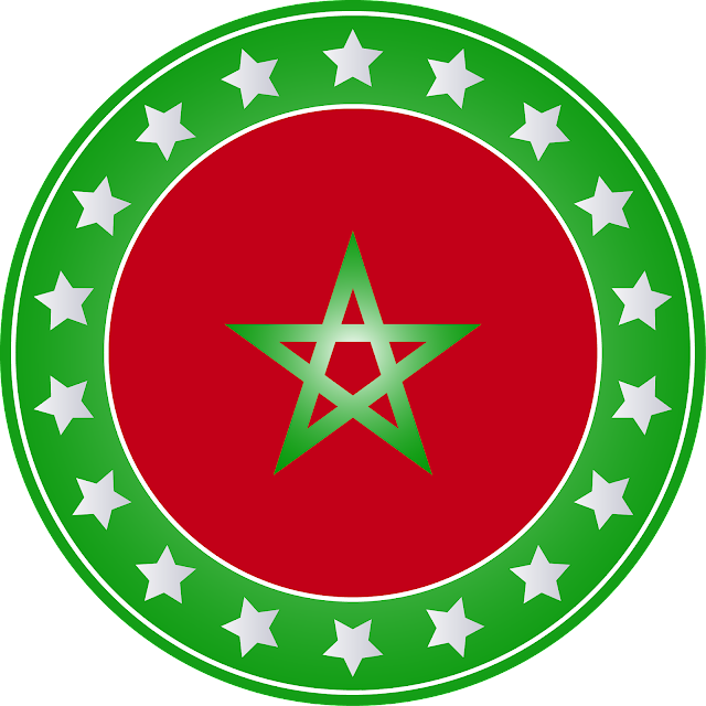 download logo icon flag morocco vector svg eps png psd ai vector color free #morocco #logo #flag #svg #eps #psd #ai #vector #color #maroc #art #vectors #country #icon #logos #icons #flags #photoshop #illustrator #symbol #design #web #shapes #button #frames #buttons #apps #app #science #network