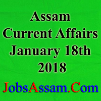 Assam Current Affairs 18th January 2018