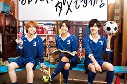 Sinopsis Bukatsu, Suki Janakya Dame Desuka? (2018) - Serial TV Jepang