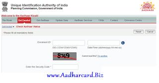 aadhar-card-status