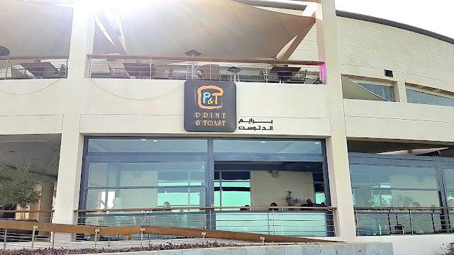 Prime & Toast, Marina Walk, Salmiya