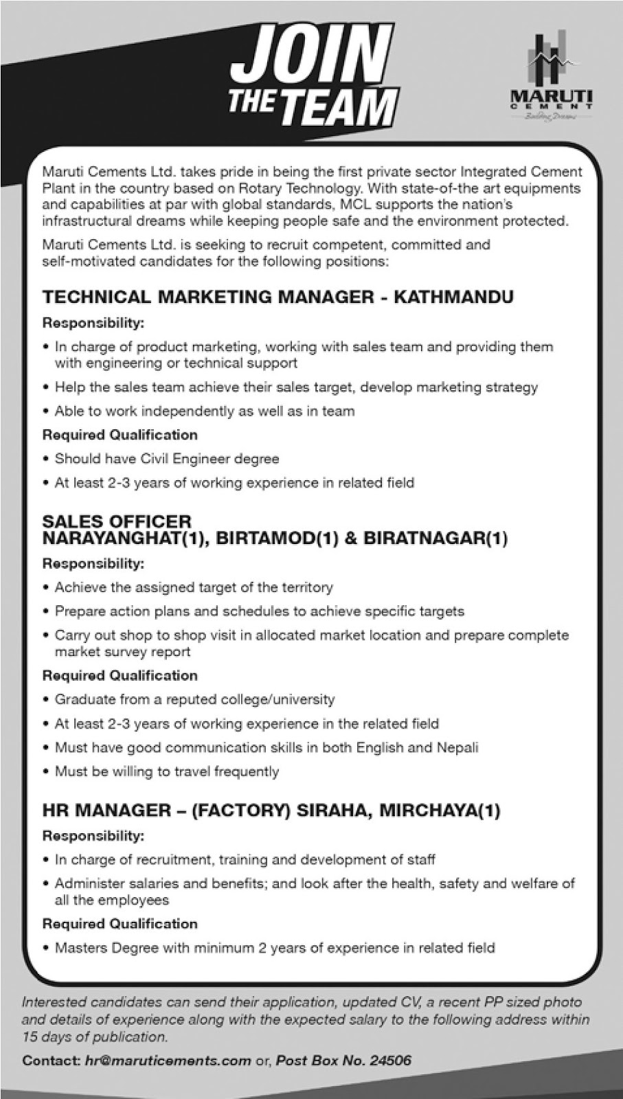 civil engineer job vacancy maruti cements engineerको घर send application updated cv a recent pp sized photo and details of experience along the expected salary to hr maruticements com or post box no