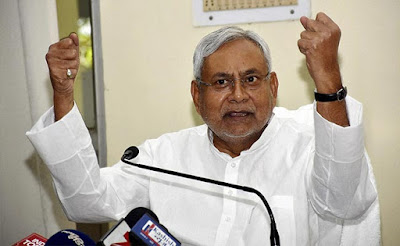 Bihar Chief Minister Nitish Kumar To Visit Punjab