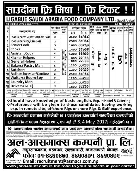 Free Visa Free Ticket Jobs in Saudi Arabia for Nepali, Salary Rs 69,168