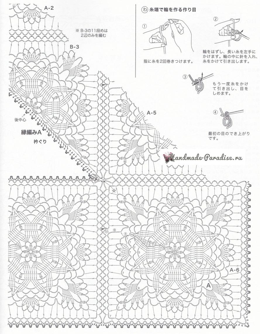 Схема вязания крючком элегантной шали из квадратных мотивов (3)