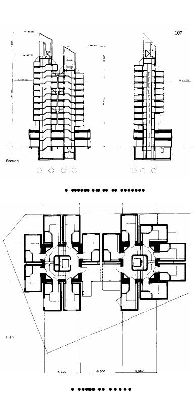 تاريخ ونظريات العمارة: بحث متكامل عن الانظمه الانشائيه