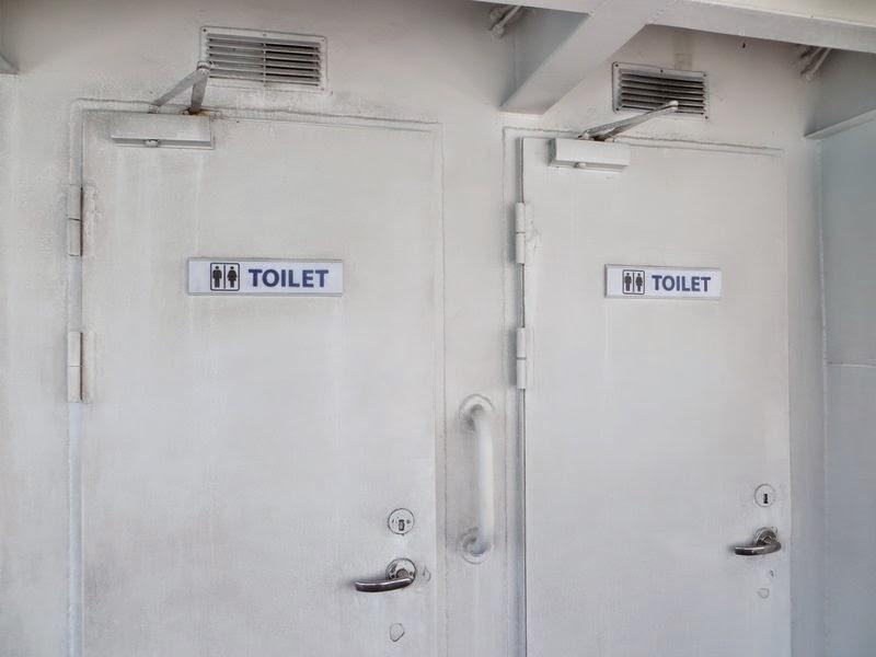 Туалет на судне