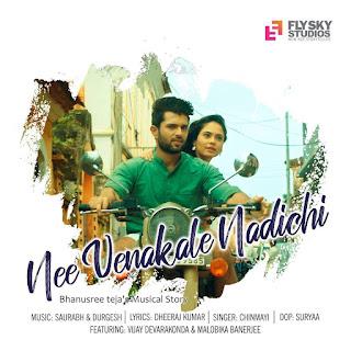 Nee Venakale Nadichi Songs