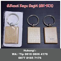Jual Souvenir Gantungan Kunci Kayu Kotak sablon logo kode GK01