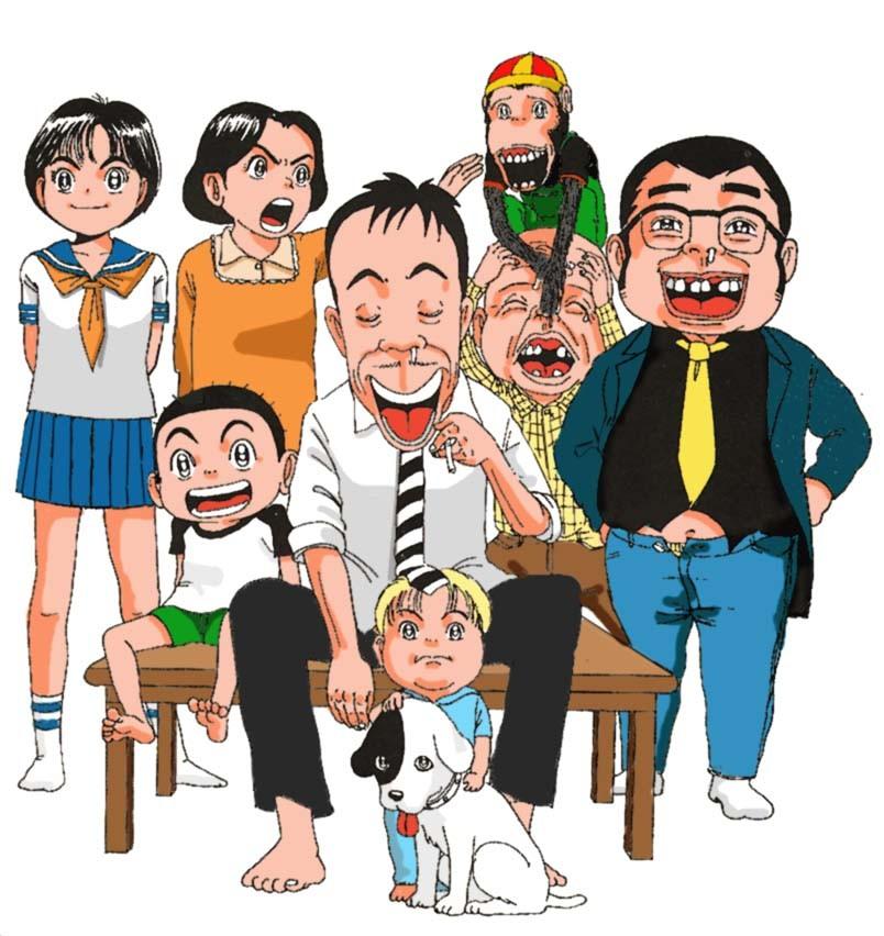 괴짜 가족 icon