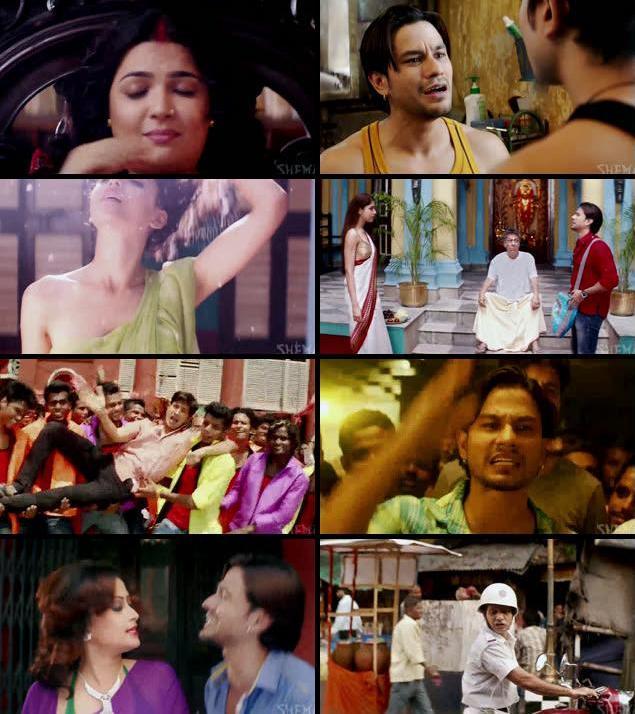 Guddu Ki Gun 2015 Hindi 480p DVDRip