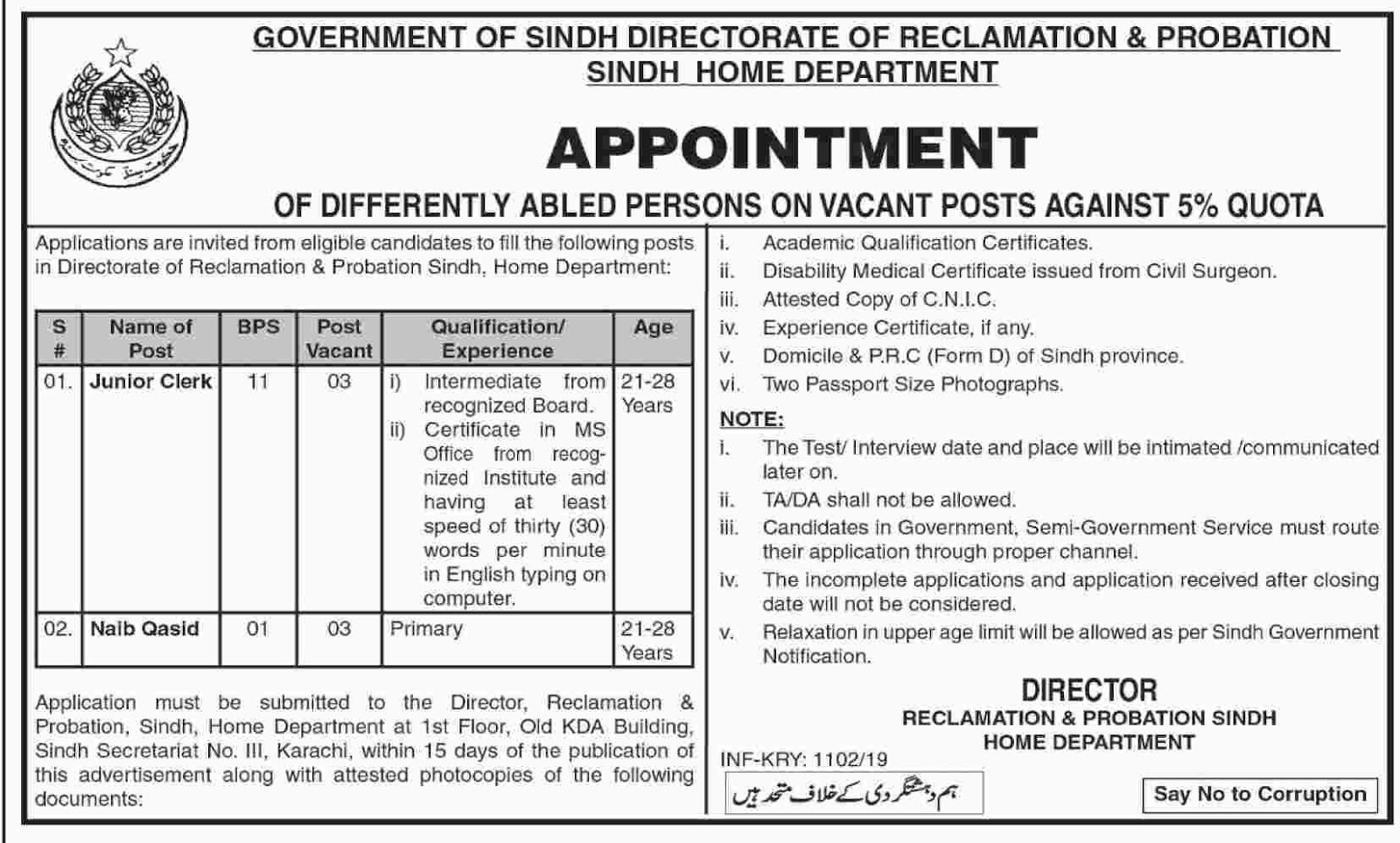 Home Department Govt Of Sindh