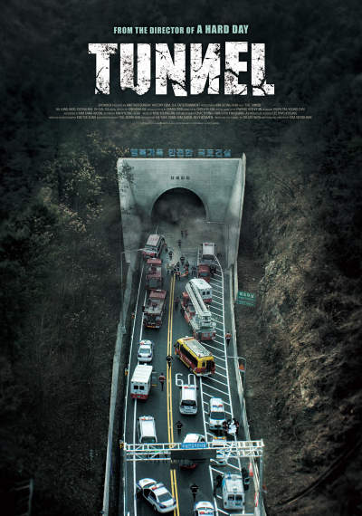 Tunnel (2016) ταινιες online seires oipeirates greek subs
