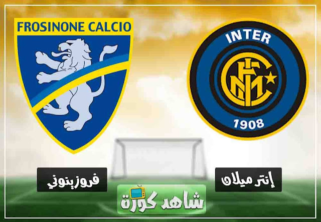 inter-milan-vs-frosinone