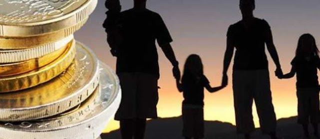 Ποιοι κινδυνεύουν να χάσουν το οικογενειακό επίδομα ΟΓΑ