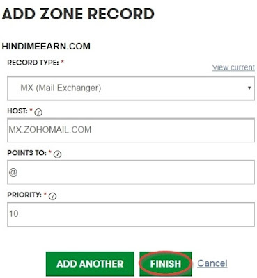 MX Zone Record 1