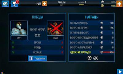 Link Download Game Real Steel World Robot Boxing Apk Data Mod Terbaru: