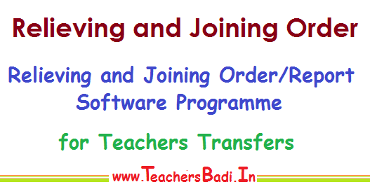 teachers transfers 2018,relieving order and joining order, self relieving, ps joining report, ps joining order,teachers transfer counselling, proceedings, relieving office details, joining office details, date of joining, date of relieving,relieving and joining order/report software programme for teachers transfers 2018