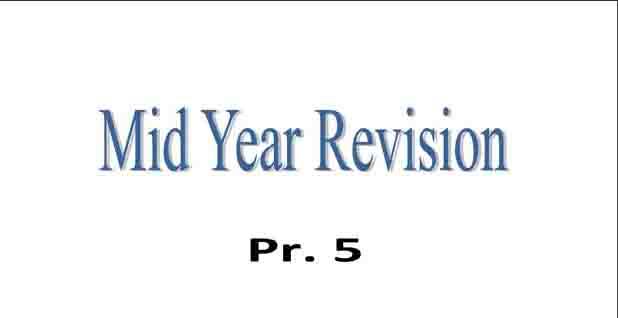 مراجعة اللغة الانجليزية منهج برايت ستار bright star للصف الخامس الابتدائى الترم الاول بصيغة pdf