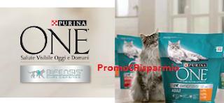 Logo Purina One : invia la candidatura per diventare tester