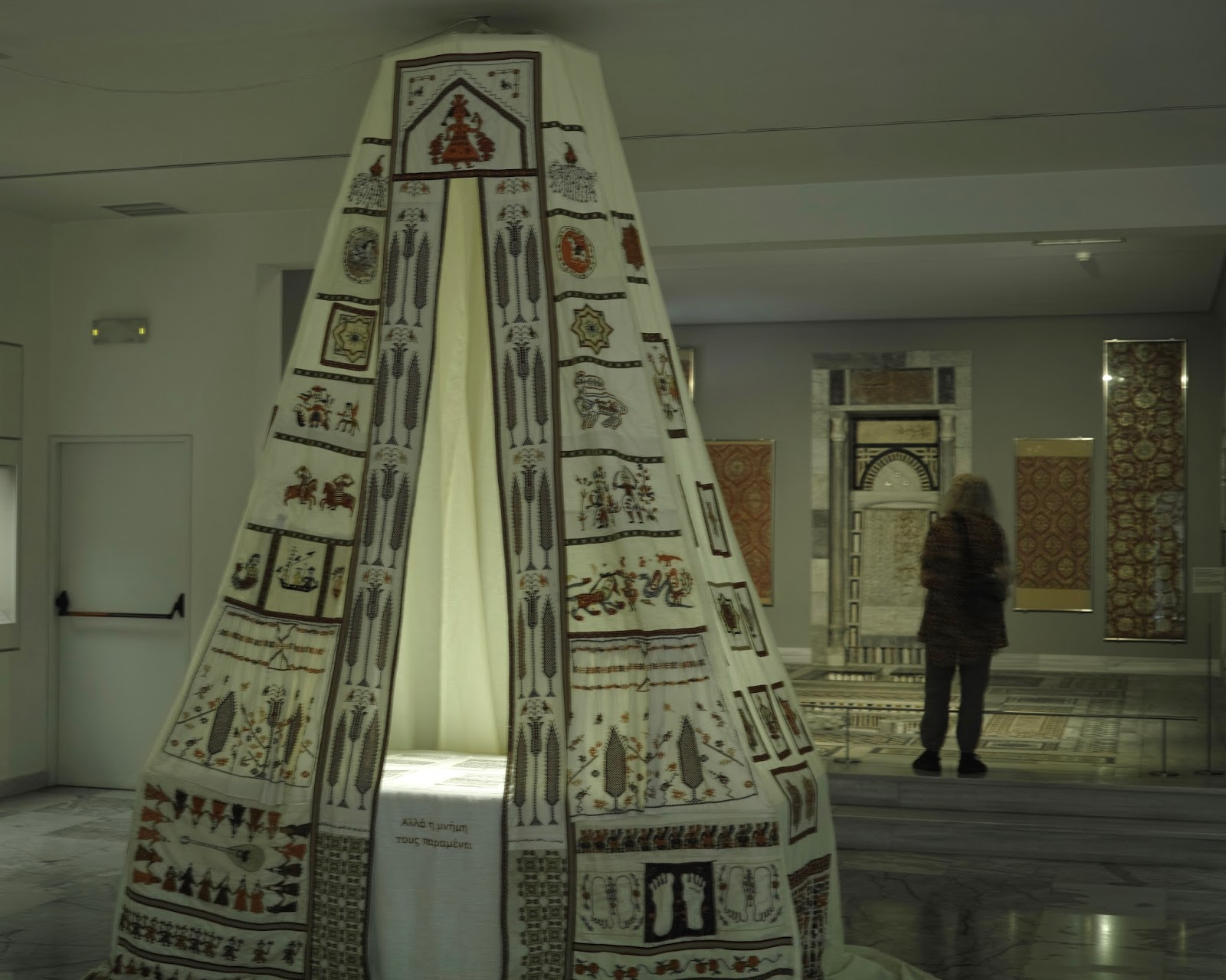 Carole And I Saw The Tent Installed By Mounira Al Solh In The Islamic  Museum It Included Works And Statements By Yazidi Women