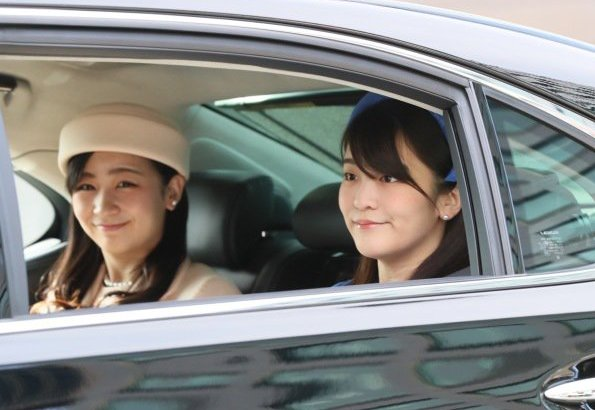 Crown Prince Naruhito, Crown Princess Masako, Prince Akishino, Princess Kiko, Princess Mako and Princess Kako