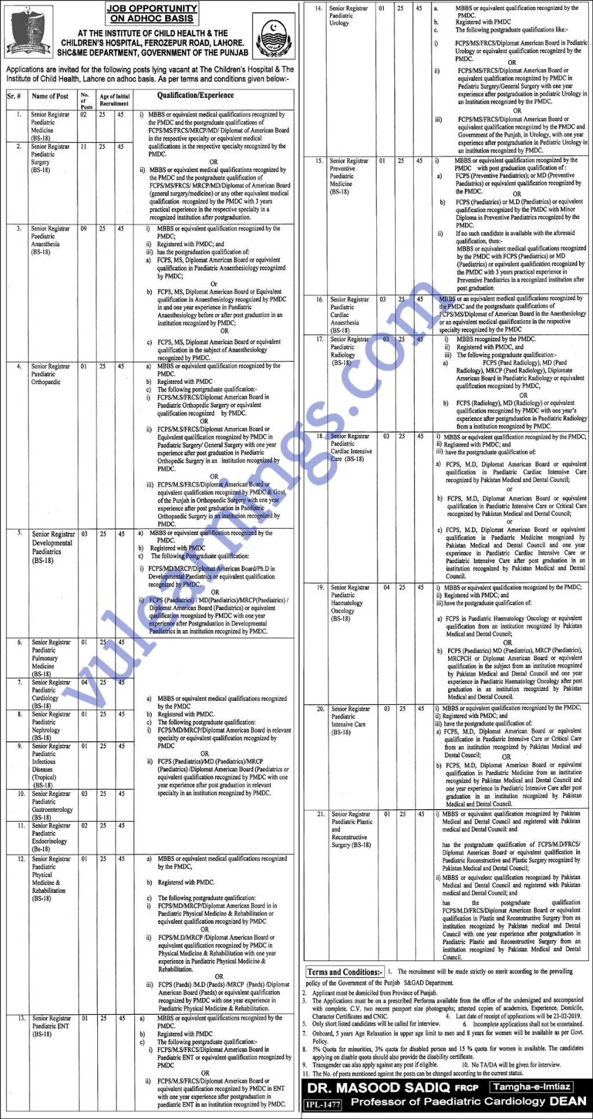 JOB IN INSTITUTE OF CHILD HEALTH AND THE CHILDREN HOSPITAL
