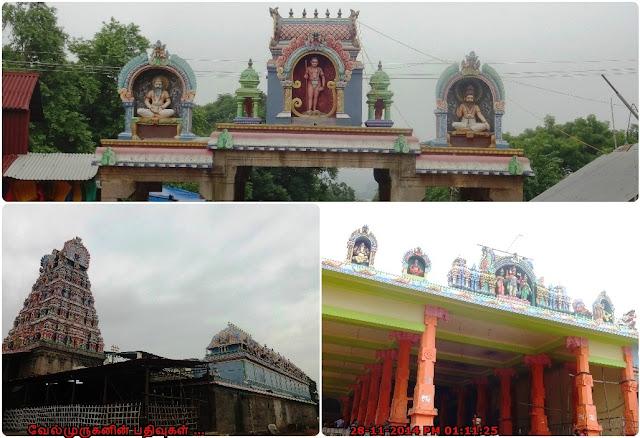 Famous Murugan Temples In Tamilnadu