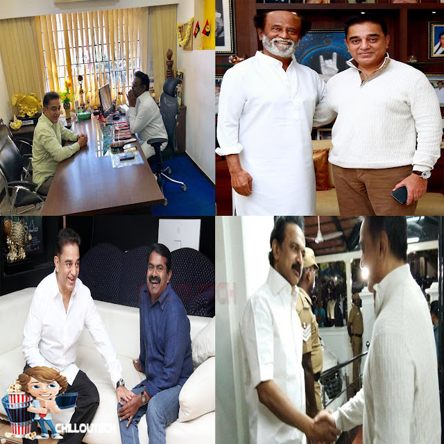 Kamal Haasan begin political journey