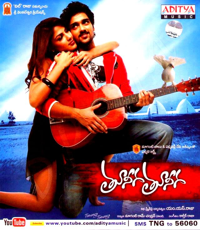 A Telugu Movies Mp3 Songs: ACTRESS: Tuneega Tuneega (2012) Telugu Movie Mp3 Songs
