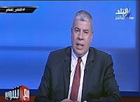 برنامج مع شوبير 4-2-2017 أحمد شوبير و د/ طارق الأدور