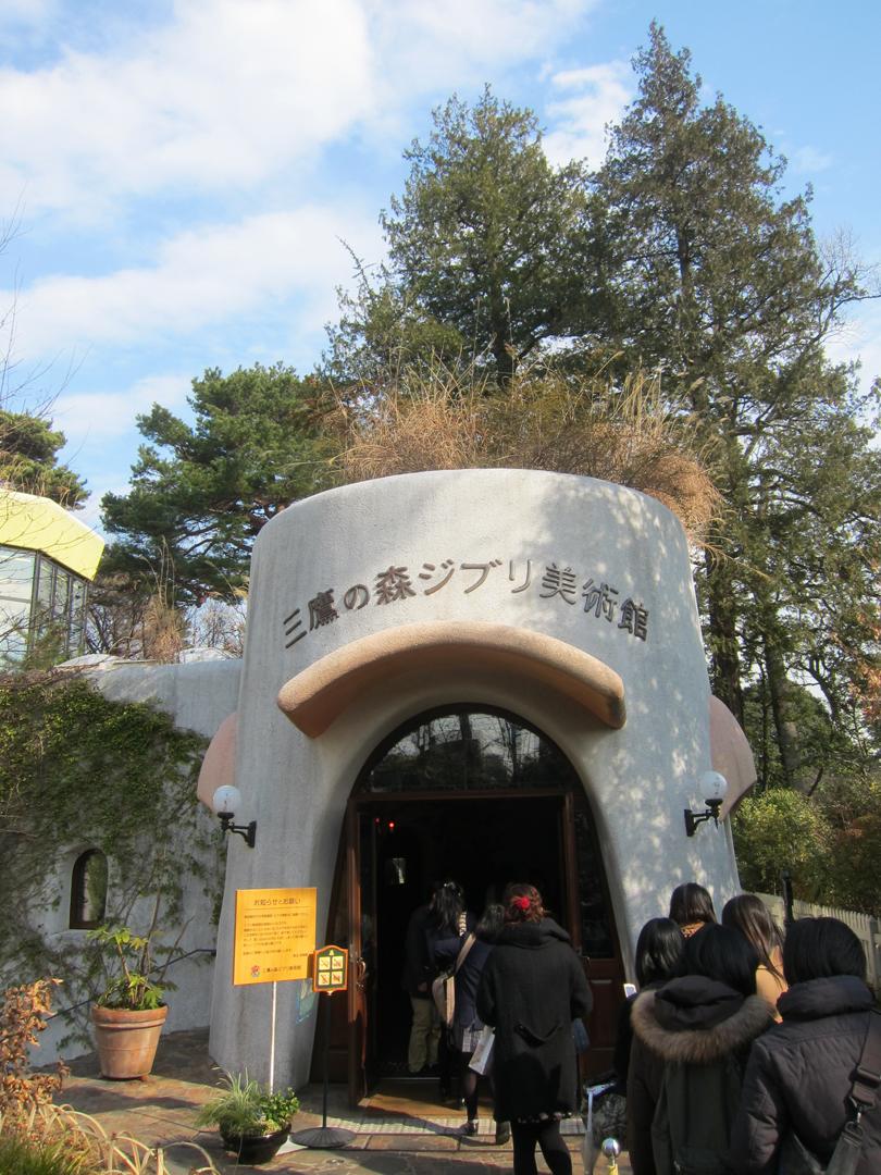 Martin Hsu Art My Visit To The Ghibli Museum Mitaka 2012