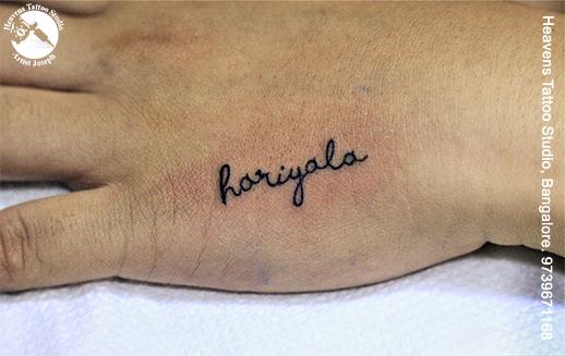 Bangalore S Best Tattoo Studio Best Letter Tattoo Design At Heavens