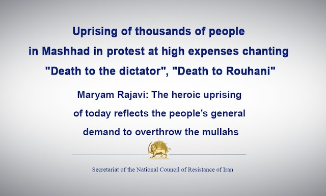 Maryam Rajavi: The heroic uprising of today reflects the people's general demand to overthrow the mullahs