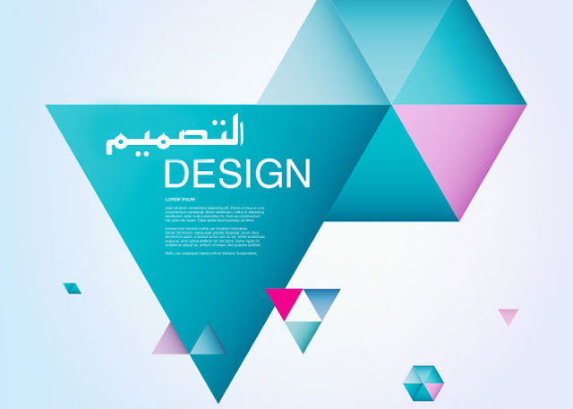 احترف التصميم - افضل 4 مواقع وقنوات لتعلم التصميم 2018