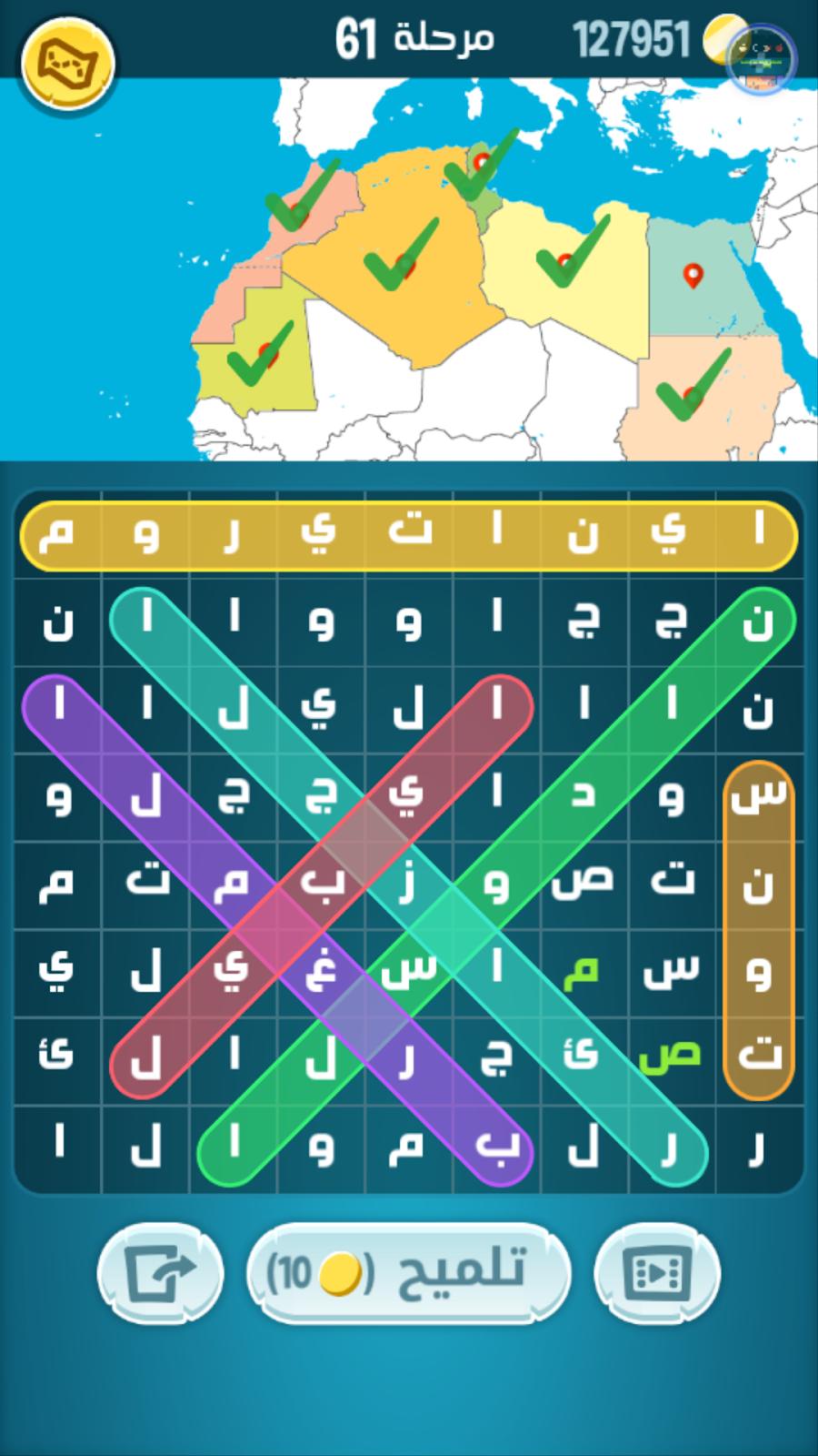 090ba5bd1 حل كلمات كراش من زيتونة تسلية وتحدي من مرحلة 121 الى مرحلة 140 ...
