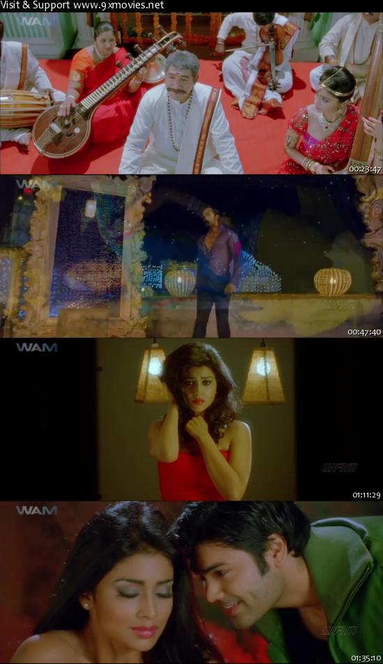 Prem Deewani 2016 Hindi Dubbed 720p HDRip