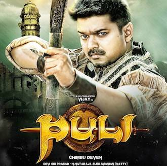 Puli 2015 Hindi Dubbed