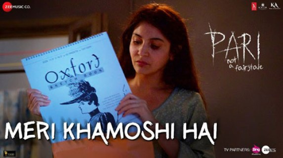 Meri Khamoshi Hai Lyrics