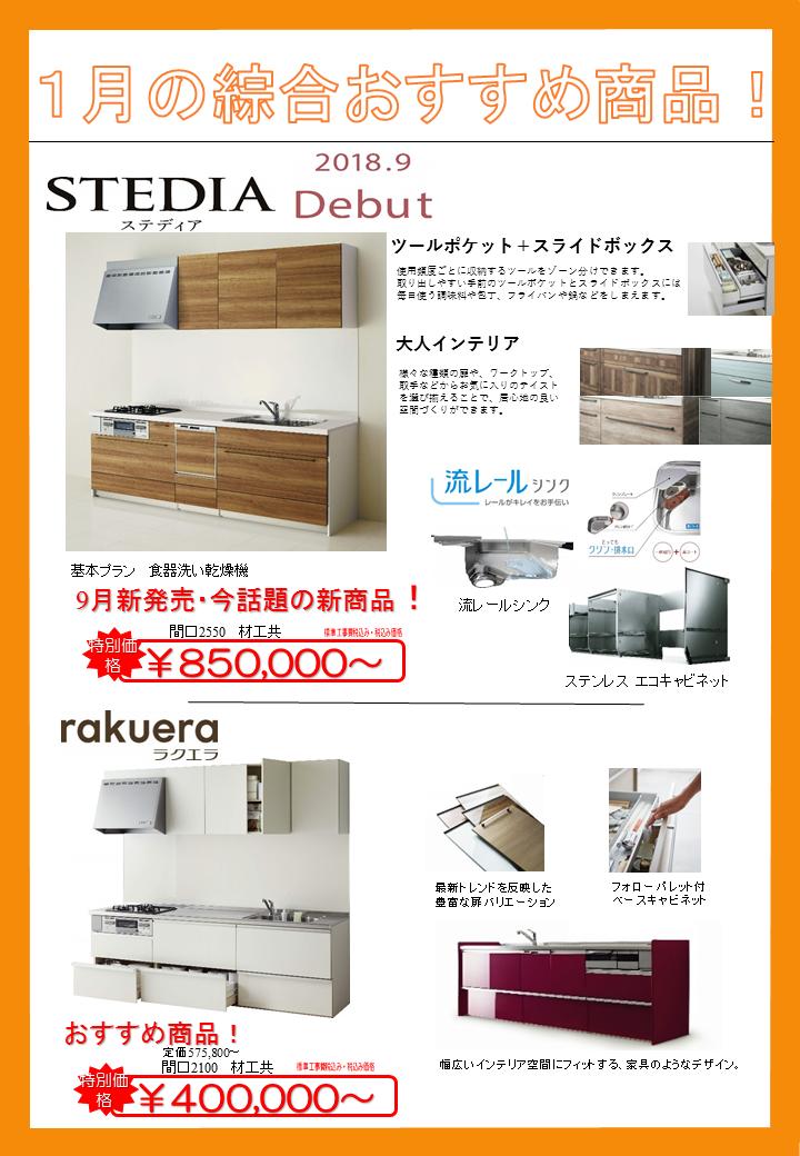 ショールーム 大阪 クリナップ 住宅リフォームメーカーショールーム一覧